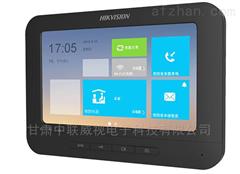 DS-KH6210-C 7DS-KH6210-C 7寸屏非触摸室内机