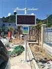 广东道路施工工地扬尘TSP污染实时监控系统