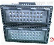 雙模組200瓦LED投光燈