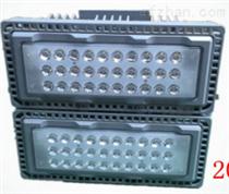 双模组200瓦LED投光灯
