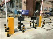 海南|海口|三亚|停车场收费设备|收费系统