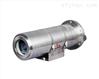 XUA-EX520PS防爆摄像机