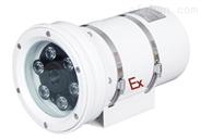 微型红外防爆网络摄像机