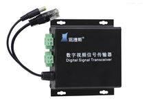 數字視頻信號傳輸器LTP-3101易捷斯