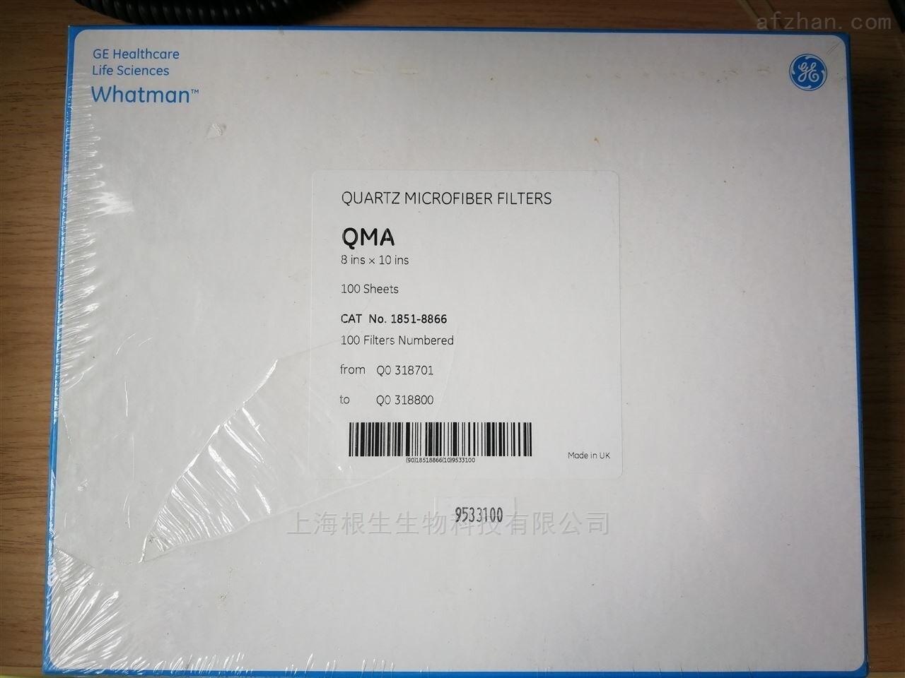 WHATMAN代理QMA石英滤纸1851-8866