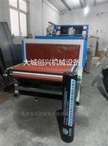 岩棉板PE膜热收缩封切包装机