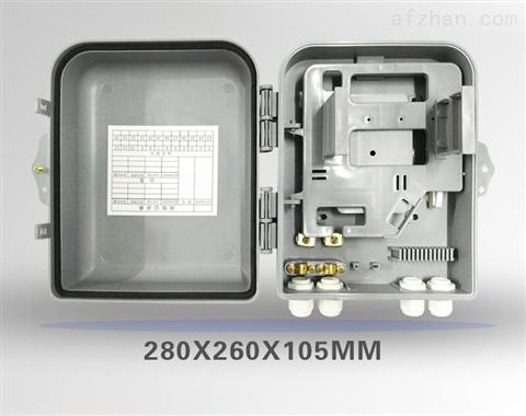 宽带接头_ftth24芯宽带分线盒带防水接头