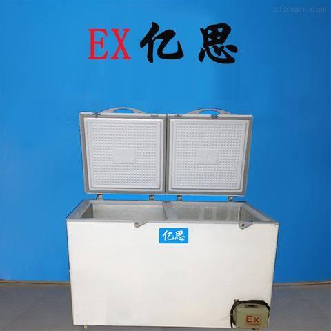 广安,石油防爆冰箱
