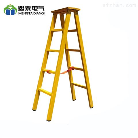 玻璃钢绝缘梯电力工程施工人字梯伸缩绝缘凳