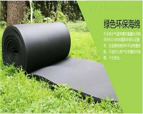 B2级橡塑保温板厂家价格变动