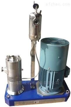 生物药液高速均质乳化机