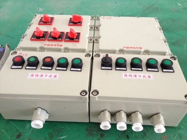 BXM(D)51防爆照明动力配电箱生产厂家