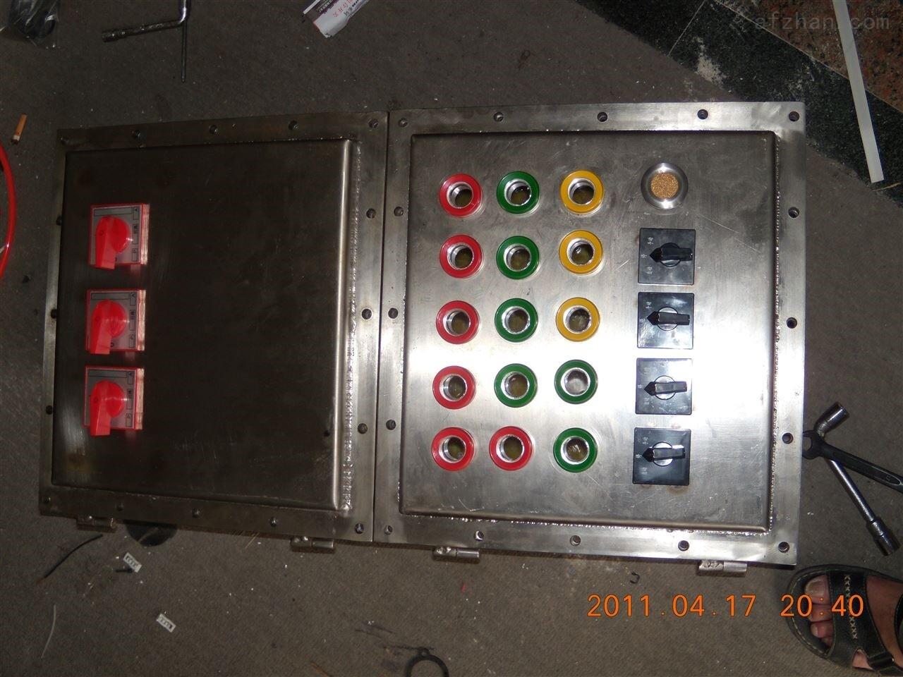 BXS-4/32防爆检修插座箱厂家