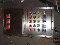 Q235钢板焊接防爆控制柜