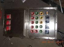 防爆防腐起動器控制箱