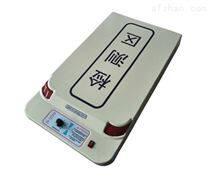 AG-802豪華平臺檢針機 金屬雜質檢測設備