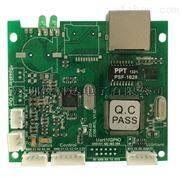 立体声音频信号采集录播IP对讲分机对讲模块