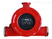 点型红外火焰探测器 防爆红外双波段