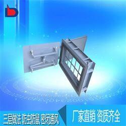 钢制三层密闭窗  深圳厂家非标定制