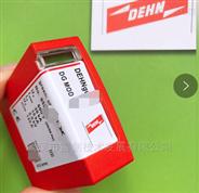 DG MOD PV 500电源防雷器价钱