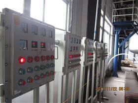 BXD51-4/16K40防爆动力配电箱