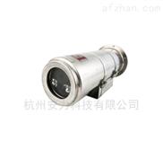 防爆网络高清红外摄像机 AL-E802系列
