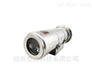 802A双灯一体摄像机