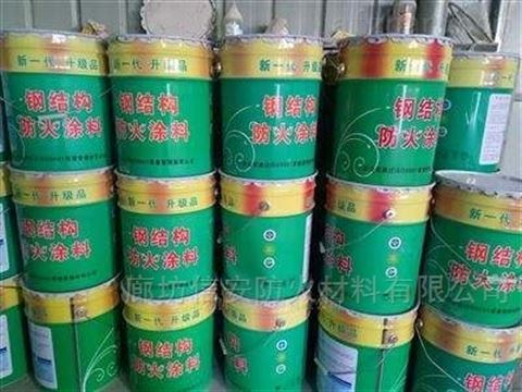3c认证薄型钢结构防火涂料厂家,价格