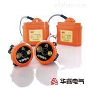 礦用通訊設備,礦用防爆便攜式無線攝像儀