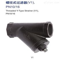 上海金盾 不锈钢对夹螺纹过滤器 V1 迈克