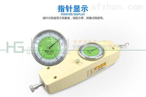 3公斤 5公斤 6公斤手推式表盘拉力测试仪