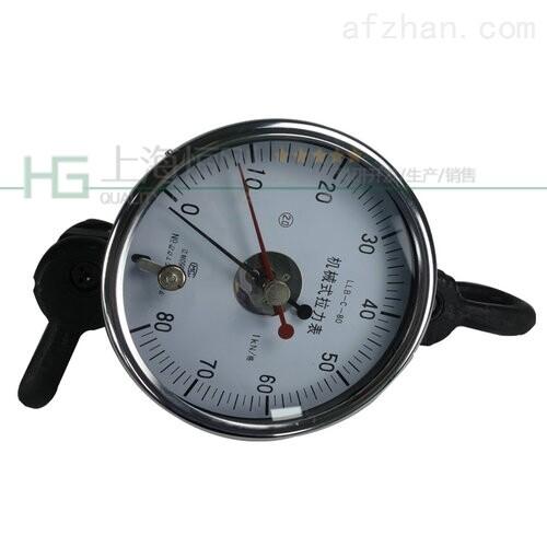 高清度机械式拉力仪器 测量范围0-10吨