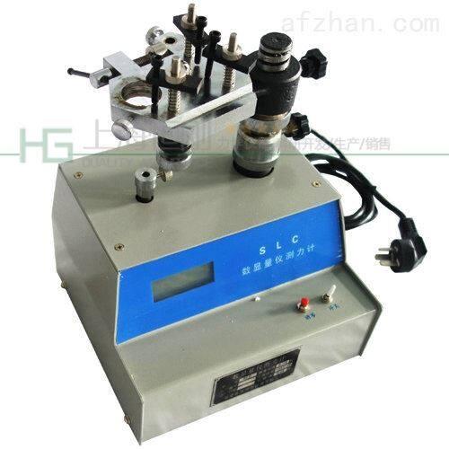 供应0-15n内径表检定仪,检定内径百分表仪