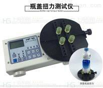 牙膏管扭力测试仪0.1-10N.m国产必发365娱乐