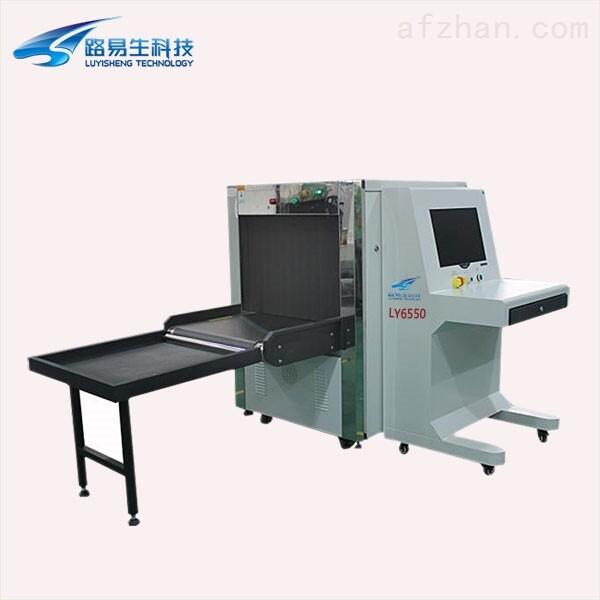 阿拉善盟路易生安檢機 X光安檢機技術參數-路易生科技