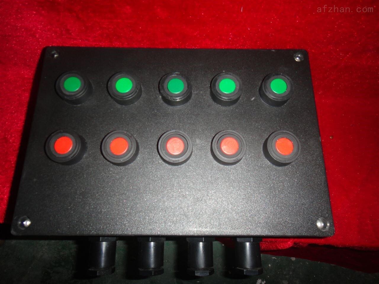 防爆防腐电动机保护器BDB8030-16(带示灯)