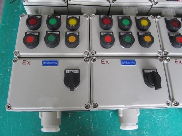 LBZ-10SGD7N11X防爆控制箱