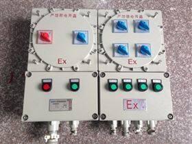 铸铝防爆动力电气箱