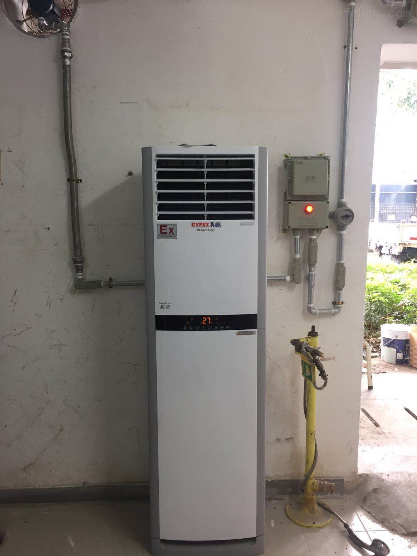 成都柜式冷暖防爆空调