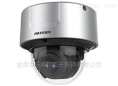 DS-2CD7167EWD-IZ海康威视深眸泛智能抓拍半球型网络摄像机