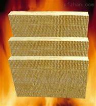 定做外墙岩棉板厂家价格