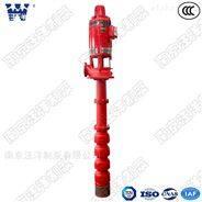 轴流深井消防泵南京汪洋制泵有限公司