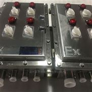 BXG-304不锈钢防爆配电柜 防爆正压柜