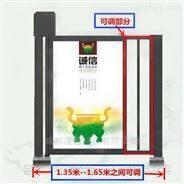 不锈钢电动广告门自动栅栏门人行智慧门