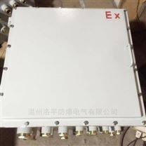 BXJ8050防水防腐防爆接线箱