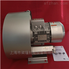 2QB 720-SHH47水产养殖专用高压鼓风机