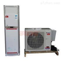 奥克斯壁挂式防爆空调自动水洗