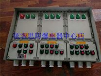 BXQ51-7/16K60防爆电磁起动配电箱