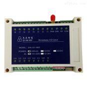 工业级无线开关量控制模块DW-j31-0808