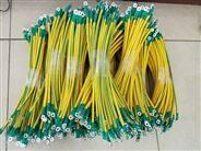 大电流BVR光伏跨接线 静电接地线现货低价卖